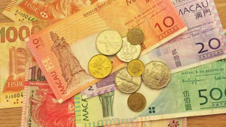 マカオの通貨は?マカオでは2種類の通貨が使用できる!?