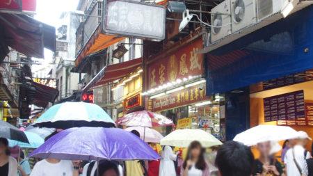 雨の日でも楽しめる!マカオ旅行、雨の日の楽しみ方!