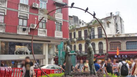 イエズス会記念広場(耶穌會紀念廣場/Company of Jesus Square) – マカオ世界遺産