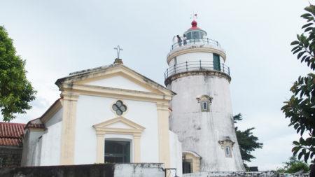 ギア要塞(東望洋炮台/Guia Fortress) – マカオ世界遺産
