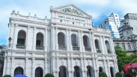 仁慈堂大楼(仁慈堂大樓/Holy House of Mercy of Macau) – マカオ世界遺産