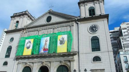 大堂(カテドラル)(大堂(主教座堂)/Cathedral) – マカオ世界遺産