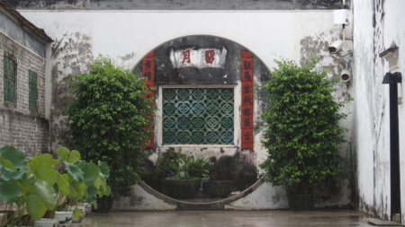 鄭家屋敷(鄭家大屋/The Mandarin's House) – マカオ世界遺産