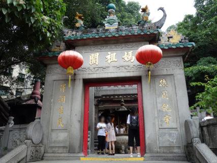 媽閣廟(媽閣廟/A-Ma Temple) – マカオ世界遺産