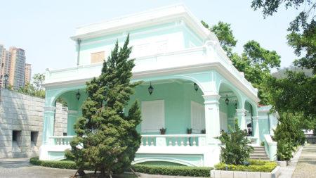 タイパ・ハウス・ミュージアム(龍環葡韻住宅式博物館/The Taipa Houses Museum)