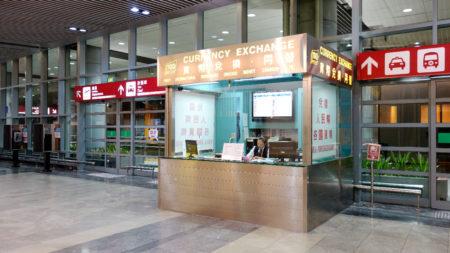 マカオ国際空港で両替をオススメする理由。