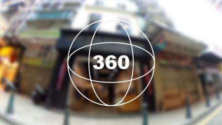 360°カメラで見る!マカオの缶詰屋さん「Loja das Conservas Macau」