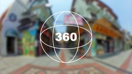 360°カメラで見る!マカオの観光地「官也街(タイパビレッジ)」①