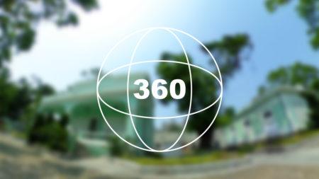 360°カメラで見る!マカオの観光地「タイパ・ハウス・ミュージアム」周辺