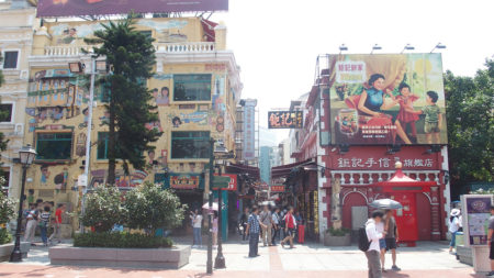 マカオの観光地!官也街(タイパビレッジ)のメインストリートはこんな所。