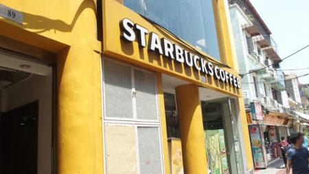 黄色い!!タイパビレッジにあるスターバックスに行ってみた。