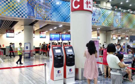 マカオ国際空港には何があるの?空港の施設案内。