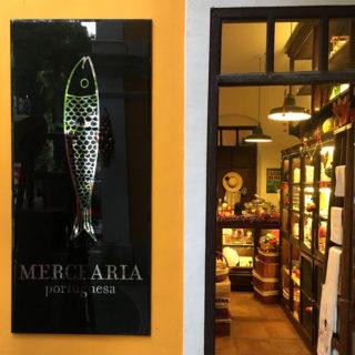 可愛いお土産はここの雑貨屋さんで!「メルセアリア ポルトゲーザ」