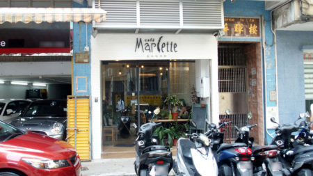 Cafe Marlette 仁慈堂婆仔屋近くの可愛いカフェでアクシデント発生!