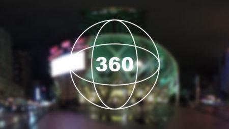 360°カメラで見る!ギンギラギン「夜のグランド・リスボア・マカオ」の前