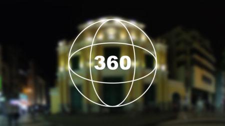360°カメラで見る!マカオの世界遺産「夜の聖ドミニコ広場」