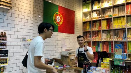 マカオのお土産はポルトガルの缶詰で決まり!!猫店長のオススメを紹介 – Loja das Conservas Macau