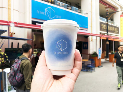 本格ラテが飲めるカフェ Rethink Coffee Roasters Broadway