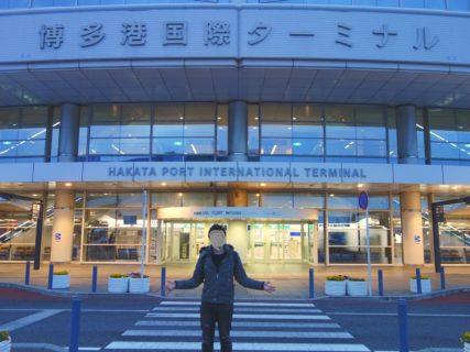 JR九州高速船ビートルで旅行に行くときに注意する事