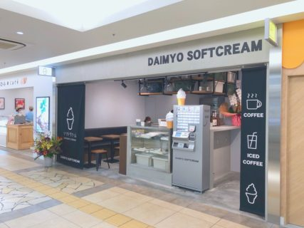福岡・博多に九州初/博多初のカフェがオープン。