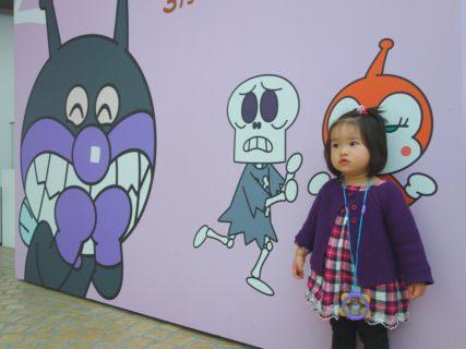 子供のヒーロー、大人の悪魔。福岡アンパンマンこどもミュージアムは楽しいが、出費は半端ない。