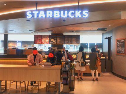 待望のスターバックス。福岡空港国内線ターミナル店のコーヒー地図がオシャレ。
