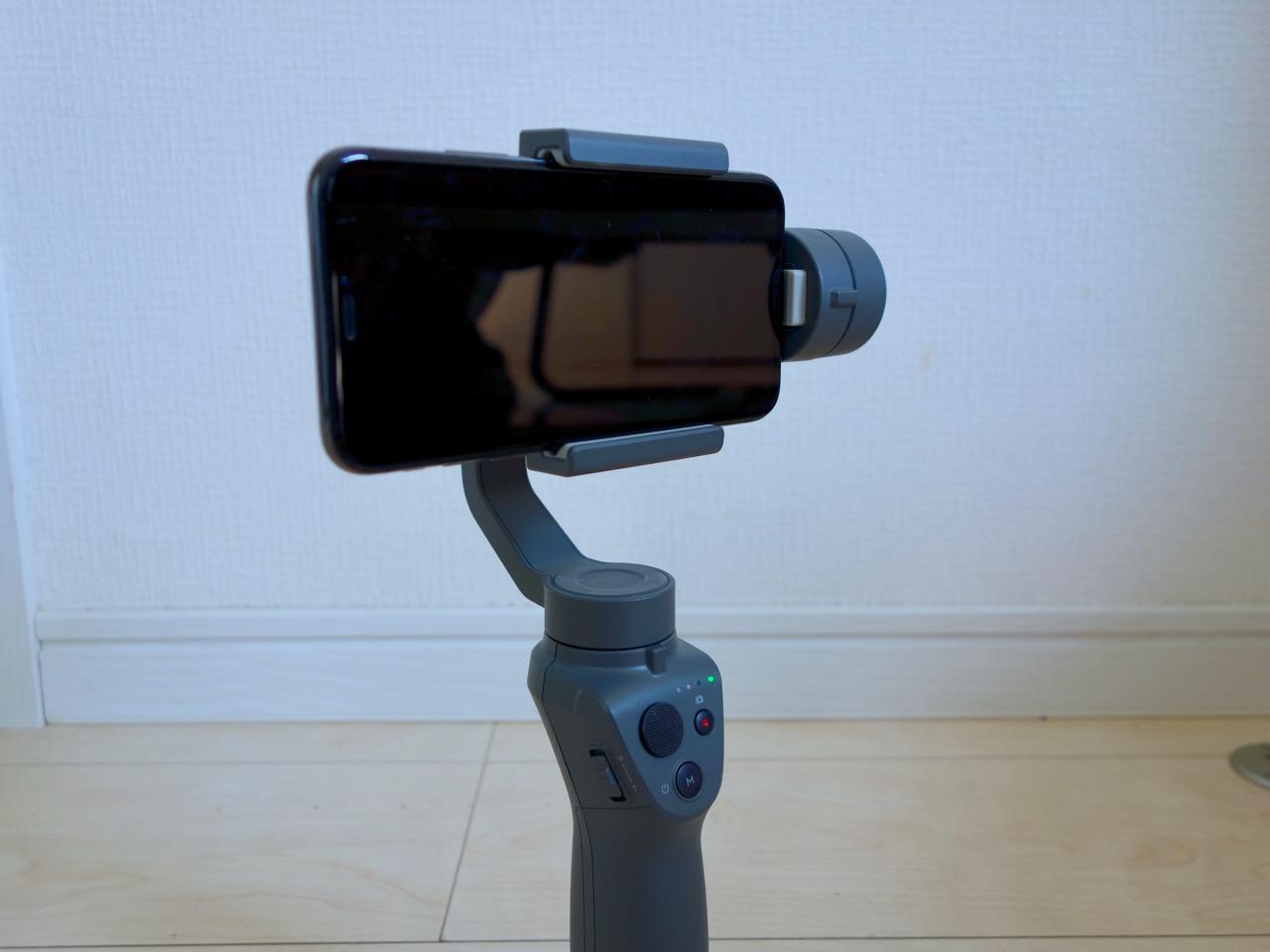 Osmo Mobile 2の使い方とオススメ設定を解説。ヌルヌル動画撮影へ!