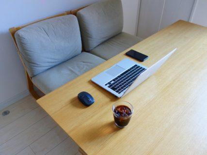 【無印良品】リビングでもダイニングでもつかえるテーブルを1年以上使ってみて。最高の商品です。【レビュー】