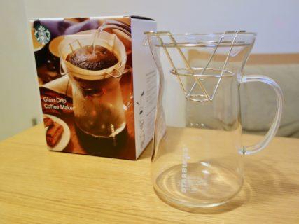 スターバックスのドリップコーヒーメーカーがシンプルで使いやすい!【レビュー】