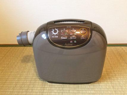ダニパンチが効果絶大!三菱の布団乾燥機AD-X80でアレルギー対策ができました。