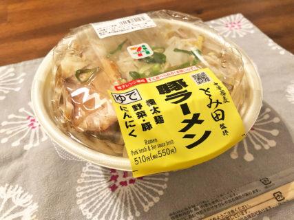 育児中のラーメン食べたい欲求にセブンの「豚ラーメン」が効果絶大だった。
