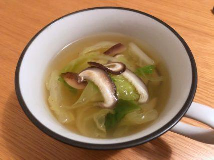 【セミドライ椎茸】生椎茸は一度焼くと旨味が凝縮し美味しくなるよ。
