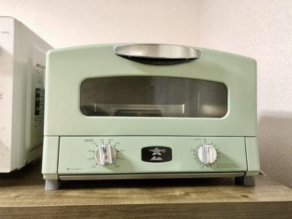グリーンが可愛い!アラジンの4枚焼きトースターを購入して使っています。