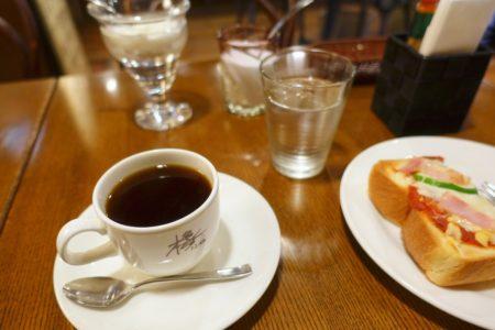 ホットする空間でゆっくりできる喫茶店「橡珈琲館(つるばみ)」