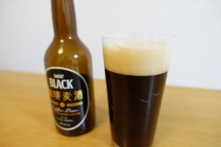完全に珈琲。芳ばしい香りがたまらない「UCC BLACK 珈琲麦酒」