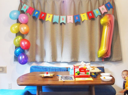 【安くて可愛い】子供の誕生日の飾り付けはフライングタイガーがおすすめ!