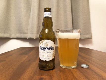 「ヒューガルデンホワイト」気分を爽やかにしてくれる定番白ビール