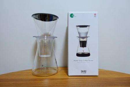 イワキのウォ-タ-ドリップコーヒーサーバーを購入!