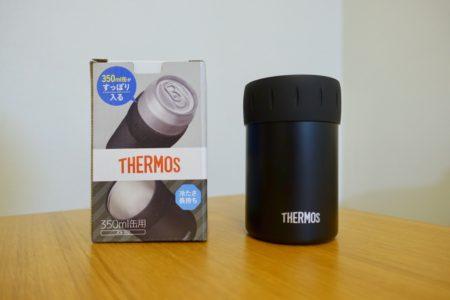 サーモス 保冷缶ホルダー350ml缶用を買いました!