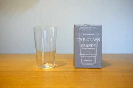日常使いにTHE GLASSを購入しました!