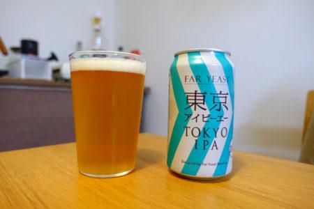 香りと苦味が特徴的なベルジャンIPA「東京IPA」