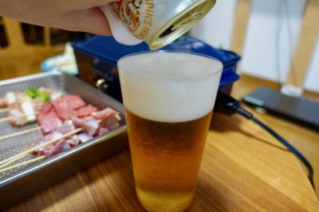 家飲みを快適にする!おすすめグッズを紹介。