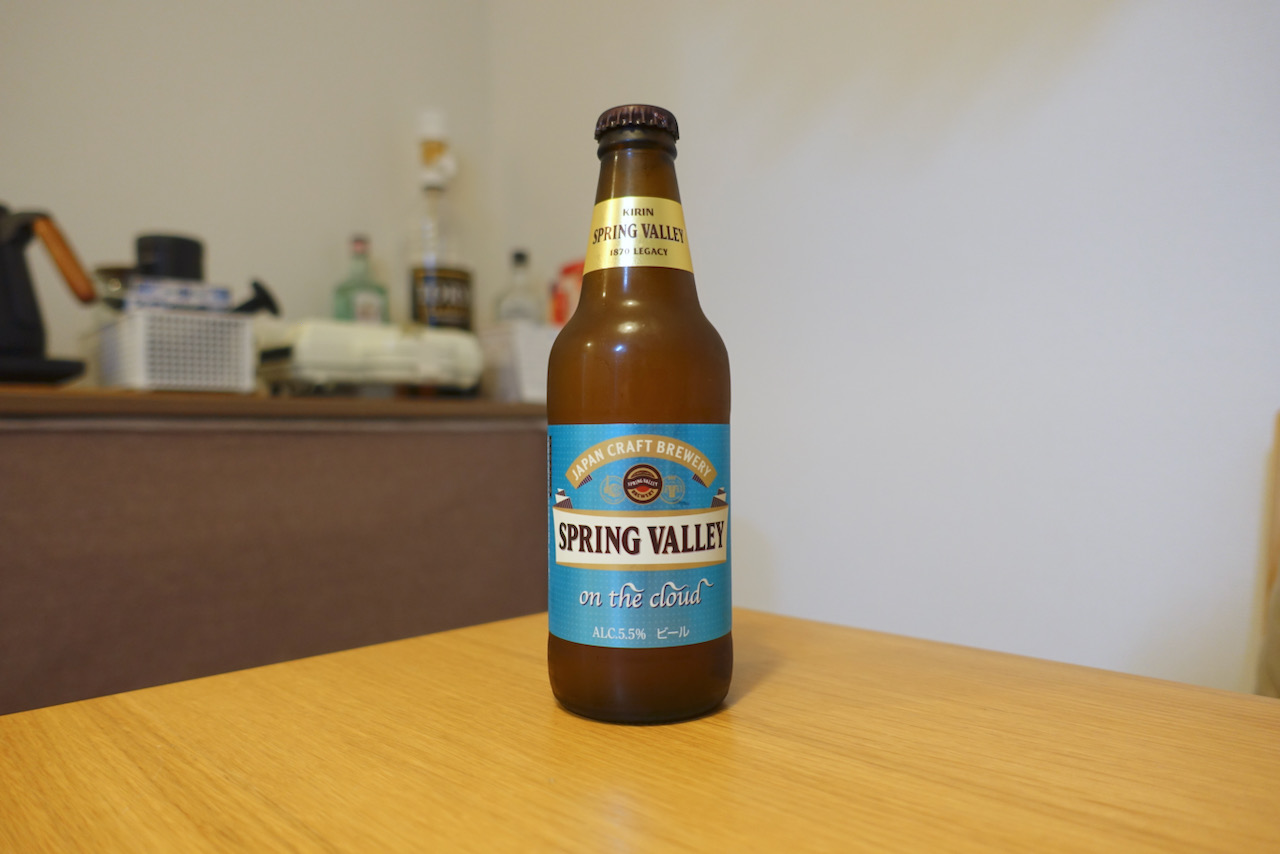 小麦を使った爽やかなビール。SPRING VALLEY【on the cloud】